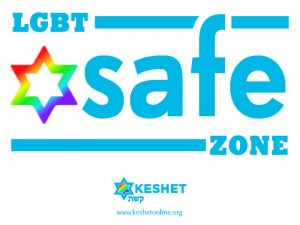 Keshet-SafeZone-Sticker