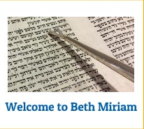 Welcome to Temple Beth Miriam