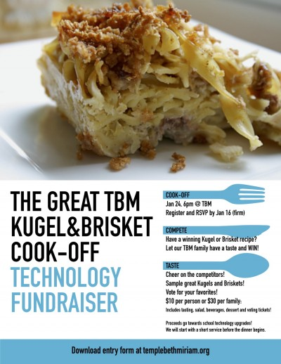Kugel Cookoff[fusion_builder_container hundred_percent=